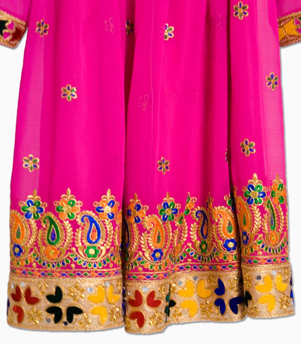لباس گند افغانی صورتی