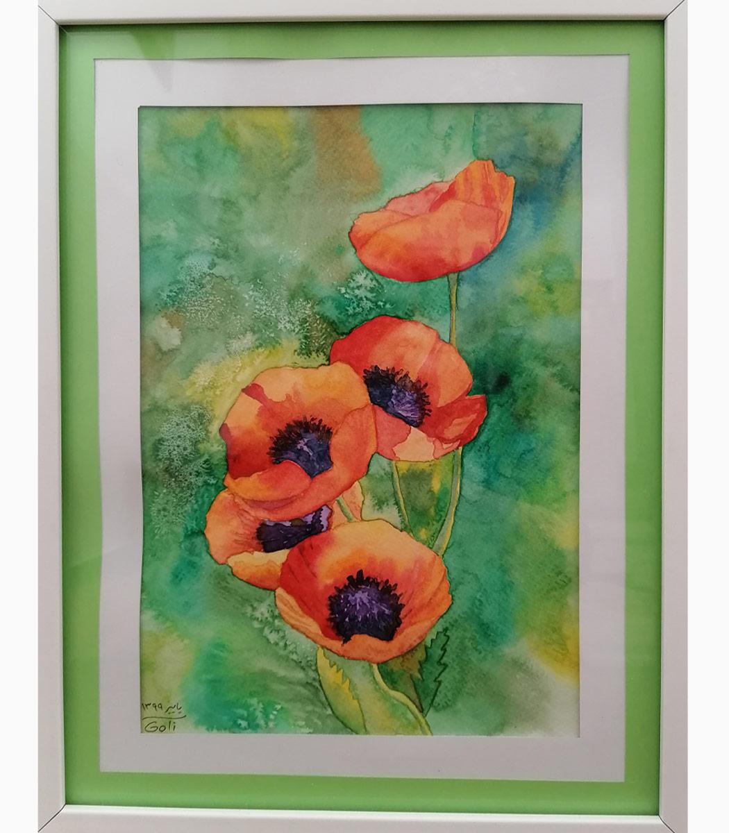 نقاشی آبرنگ گل شقایق