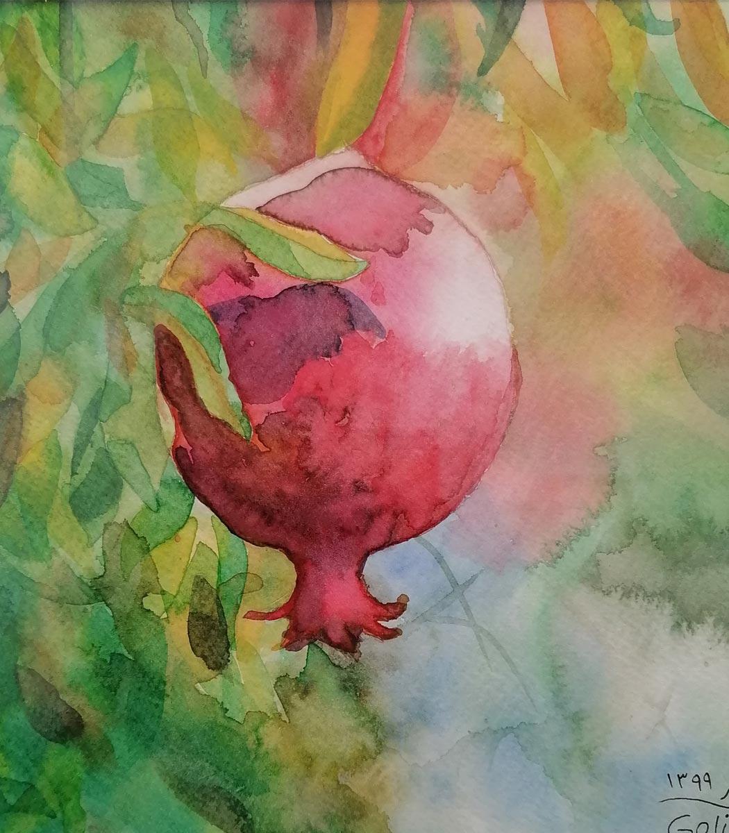 نقاشی آبرنگ انار