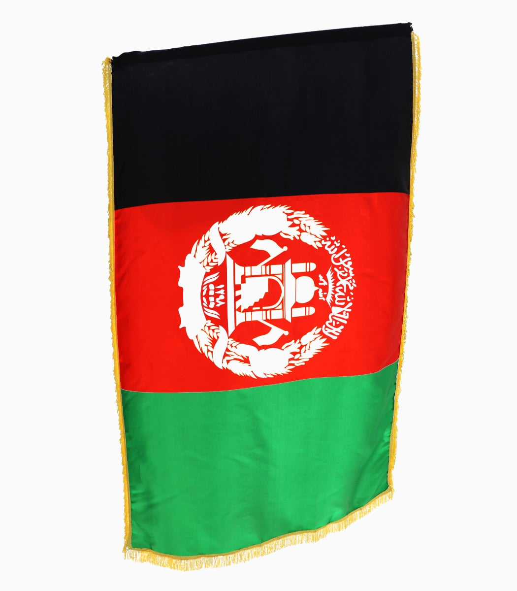 پرچم بزرگ افغانستان