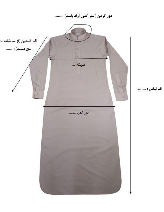 پیراهن تنبان سفارشی